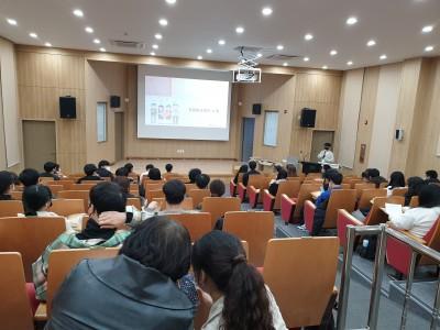 경도대학교 자원봉사기본교육 및 핸즈온 활동