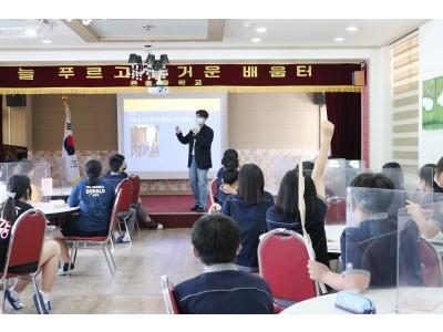 은풍중학교 찾아가는 자원봉사교육