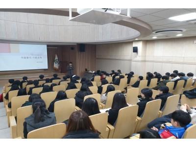 2019 예천군청소년봉사단 최종 평가회