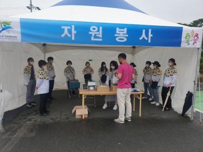 제102회 전국체육대회 자원봉사활동
